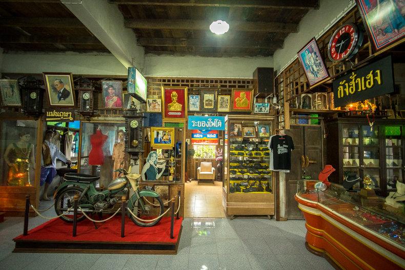 พิพิธภัณฑ์บ้านครูกัง