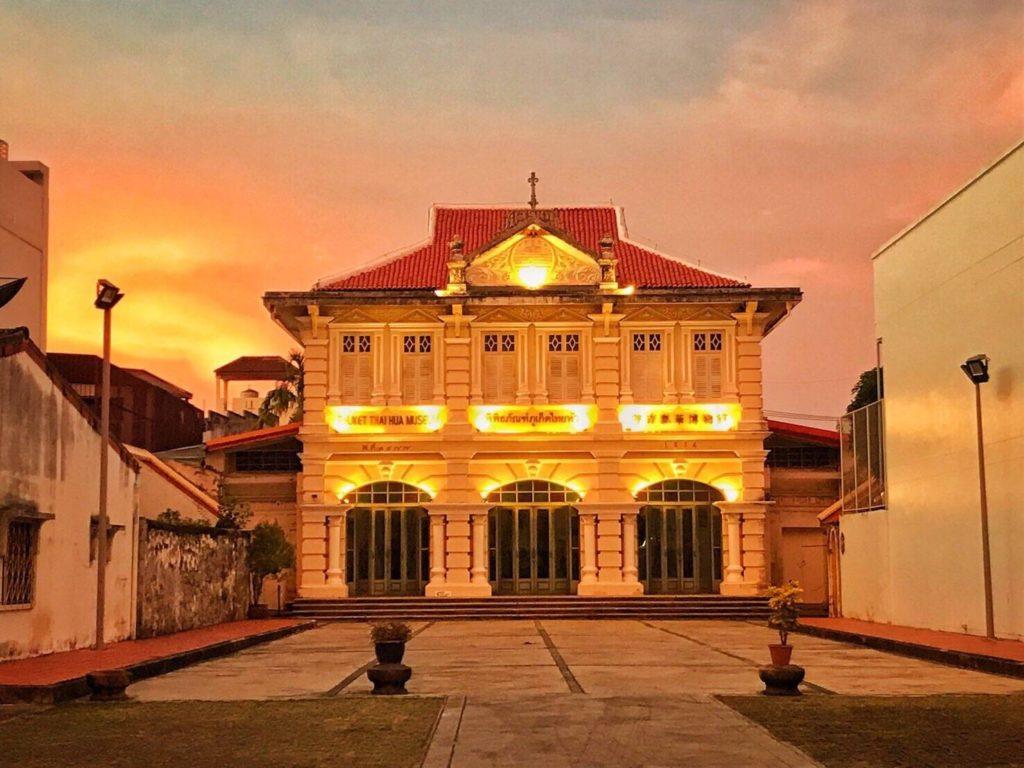 พิพิธภัณฑ์ภูเก็ตไทยหัว จังหวัดภูเก็ต